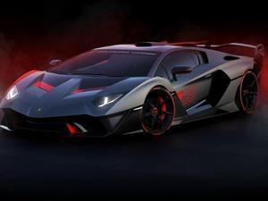 Yeni Lamborghini SC18'in dünyada eşi olmayacak