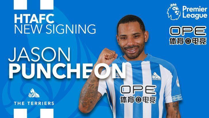 Jason Puncheon - Crystal Palace - Huddersfield Town (Kiralık)