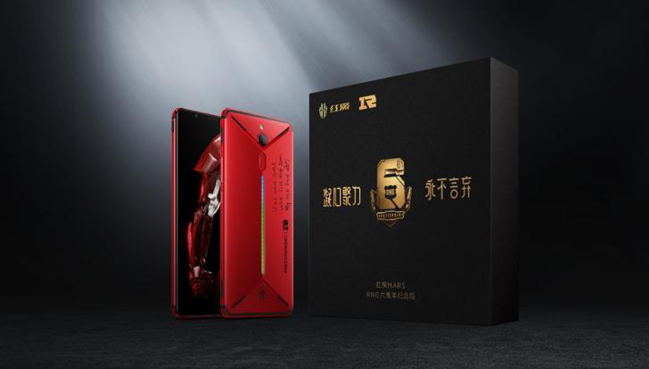Çinli akıllı telefon markasından espor hamlesi!