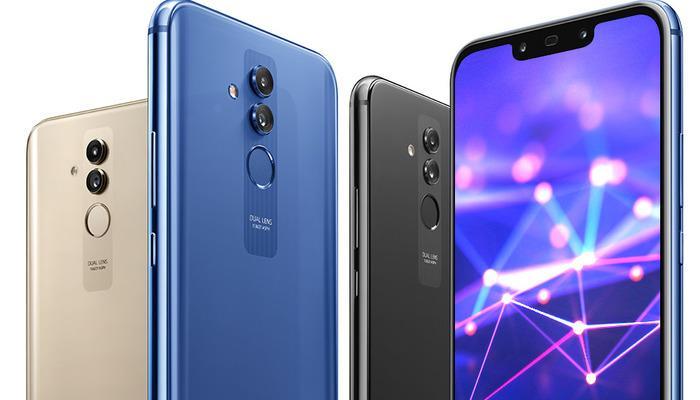 Huawei Mate 20 Lite özellikleri, fiyatı ve Huawei Mate 20 Lite yorumları
