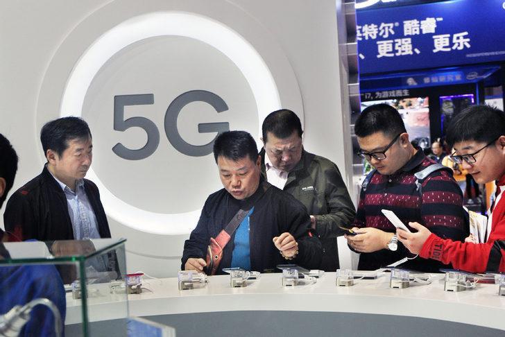 """Doğu Çin'de 5G """"inovasyon parkı"""" kuruluyor"""