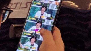 Görüntü internete düştü! Yeni telefon...