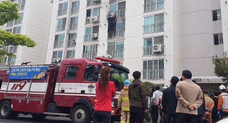 Yaşadığı apartmanda yangın çıkardı, kaçmaya çalışanları bıçakladı