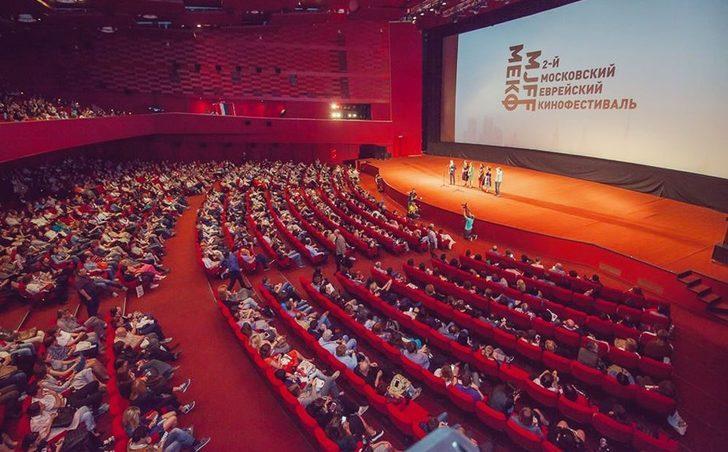 Uluslararası Moskova Film Festivali'nde Türkiye rüzgarı