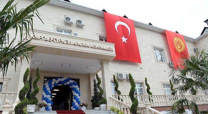 Kırgızistan'da modern Uluslararası Kırgız-Türk Kliniği açıldı