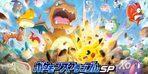 Ücretsiz Pokemon Rumble oyunu