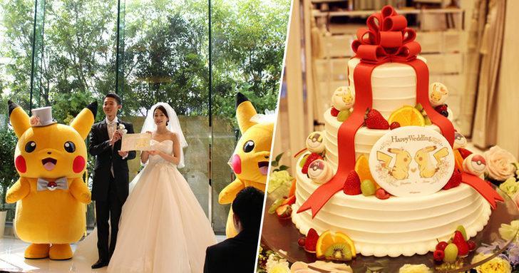 Japonya'da trend oldu: Pokemon temalı düğünler