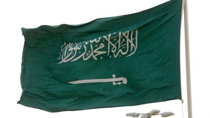 Suudi Arabistan saldırı sonrası harekete geçti! 'Tedbirler alınacak'