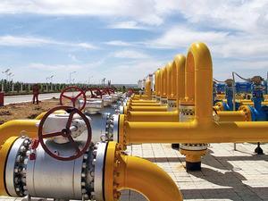 EPDK'dan doğalgaz ithalatına yönelik yeni düzenleme