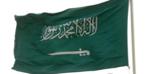Suudi Arabistan kararını verdi! O sınır kaldırıldı