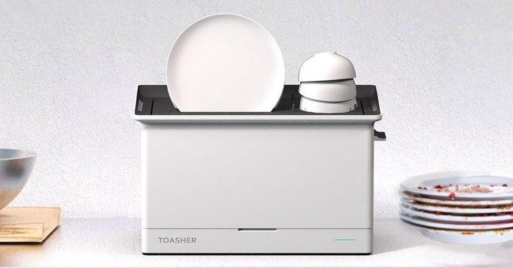 Susuz çalışan bulaşık makinesi ürettiler