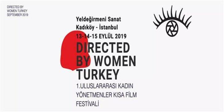 Uluslararası Kadın Yönetmenler Kısa Film Festivali
