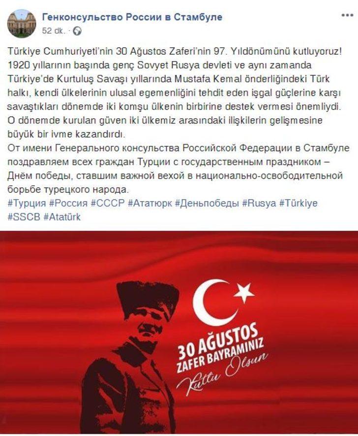 Rusya'nın İstanbul Başkonsolosluğu'ndan 30 Ağustos kutlaması
