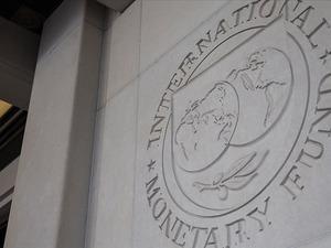 Kaya: IMF ile toplantı ülkeye karşı farklı bir ajandanın göstergesi