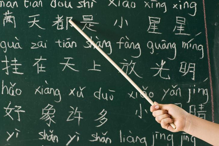 'İngilizce yalnızca bir Çin lehçesi'
