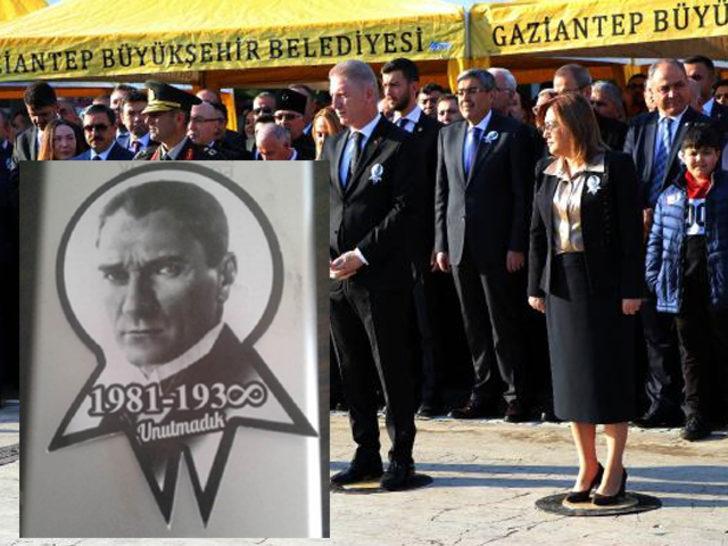 Atatürk'ün doğum tarihi yanlış yazıldı! İnceleme başlatıldı