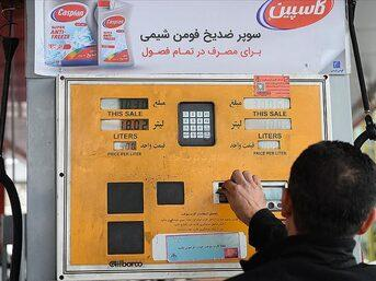 İran'da yüzde 300 zamdan sonra benzin tüketimi yüzde 22 düştü