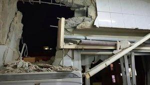 İsrail, Şam'da Suriye ve İran hedeflerine füze saldırısı düzenledi