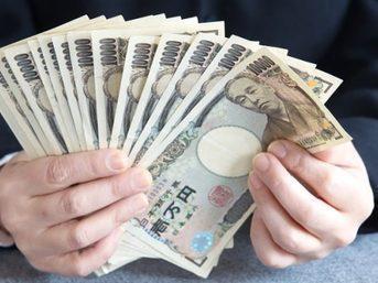 Yargıtay Japon Yeni'ne endeksli kredi çeken tüketici aleyhine karar verdi