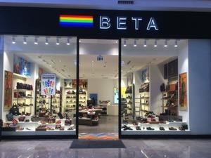 Geçtiğimiz yıl konkordato talep eden Beta Ayakkabı'nın pazarlama faaliyetlerini yürüten şirketi için iflas kararı verilirken, diğer şirketi için de konkordato süresi bitti. İflas nedeniyle 50 mağazası kapanan BETA, internet odaklı satış ve ihracata yönelecek.