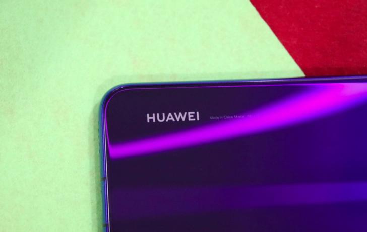 EMUI 11 güncellemesi alacak Huawei telefonların listesi yayınlandı!