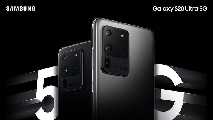 Samsung Galaxy S20 Ultra 5G tanıtıldı! Samsung Galaxy S20 Ultra 5G'nin özellikleri, fiyatı