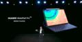 İlklerin tableti: Huawei MatePad Pro 5G tanıtıldı! İşte Özellikleri, fiyatı