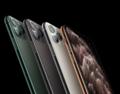 iPhone 12 ertelenebilir! Peki neden?