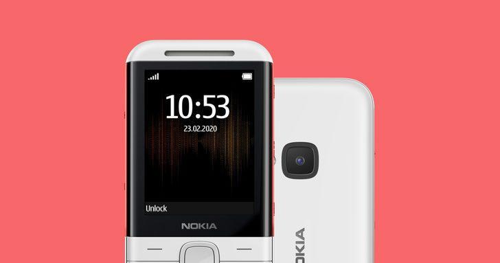 Bir efsane daha geri döndü: Nokia 5310 XpressMusic tanıtıldı! İşte özellikleri, fiyatı