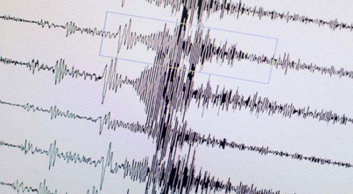 Elazığ'da son dakika deprem haberi! AFAD duyurdu