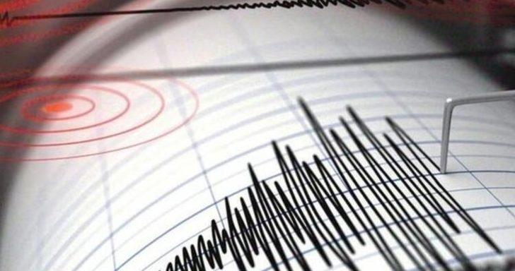 Son dakika: Elazığ'da 4 büyüklüğünde deprem! Çevre illerden de hissedildi