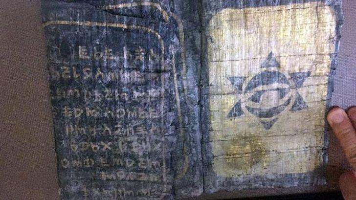 Düzce'de üzerinde Davut Yıldızı olan kitap ele geçirildi