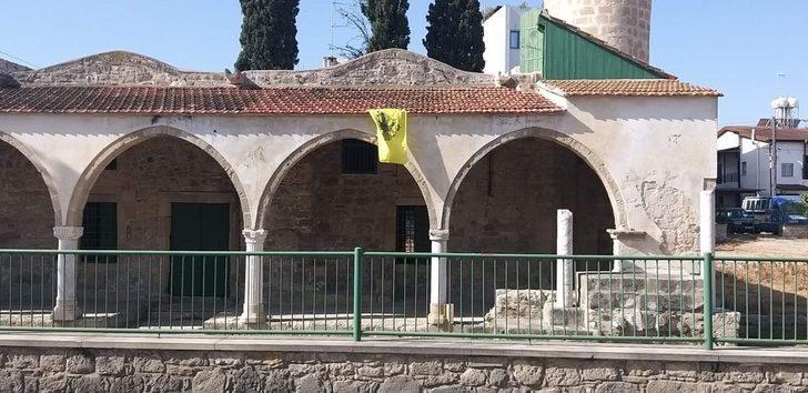 AK Parti'den Güney Kıbrıs'taki skandal olaya çok sert tepki