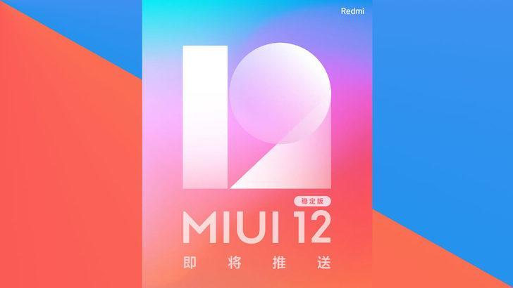 Xiaomi'nin yeni arayüzü MIUI 12 çıktı