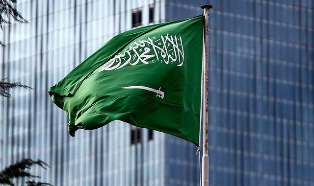 Suudi Arabistan hakkında bilgiler