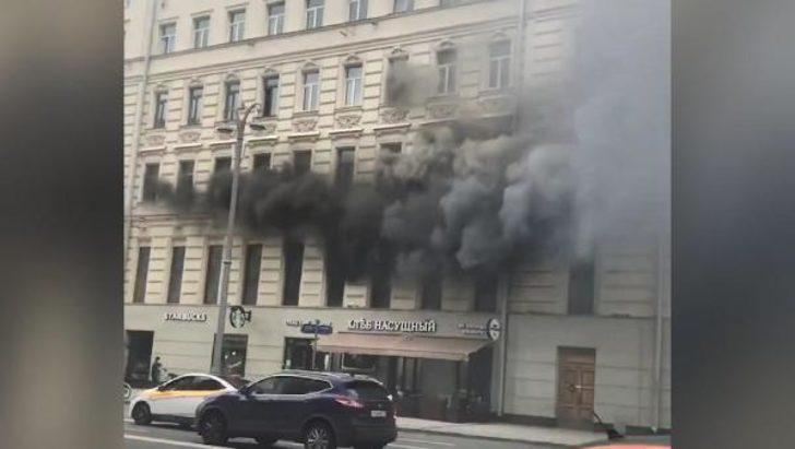 Rusya'nın başkenti Moskova'da büyük yangın