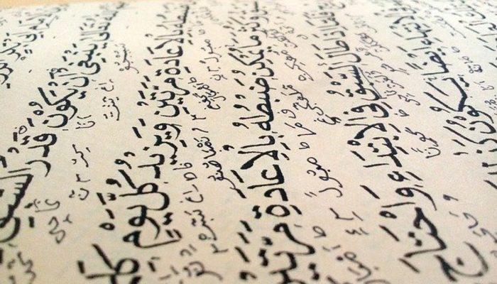 Ayetli cuma mesajları | Bakara, Kehf, Kur'an ayetleri ve hadisler thumbnail