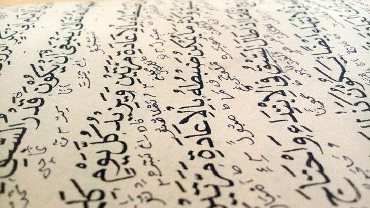 Ayetli cuma mesajları | Bakara, Kehf, Kur'an ayetleri ve hadisler