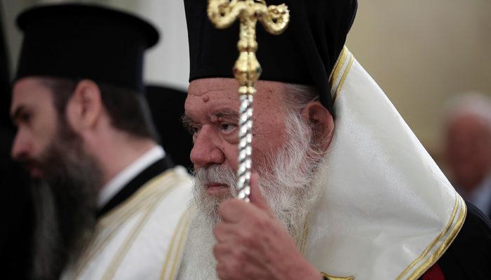 Yunanistan Başpiskoposu Ieronimos Ayasofya alakalı sözleri: