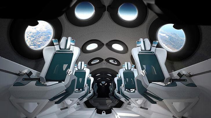 Virgin Galactic'in tanıtımı yapıldı! Uzaya çıkmanın bedeli 250 bin dolar