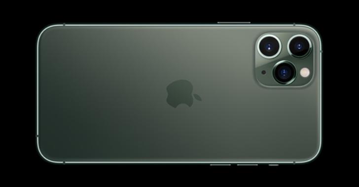 iPhone 12'nin mıknatıslarla dolu bir fotoğrafı daha ortaya çıktı!
