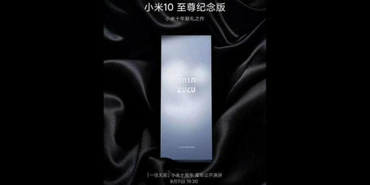 Xiaomi Mi 10 Ultra modeli ilk defa görüntülendi