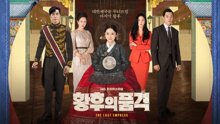 Güney Kore'nin en sevilen yapımlarından: The Last Empress konusu