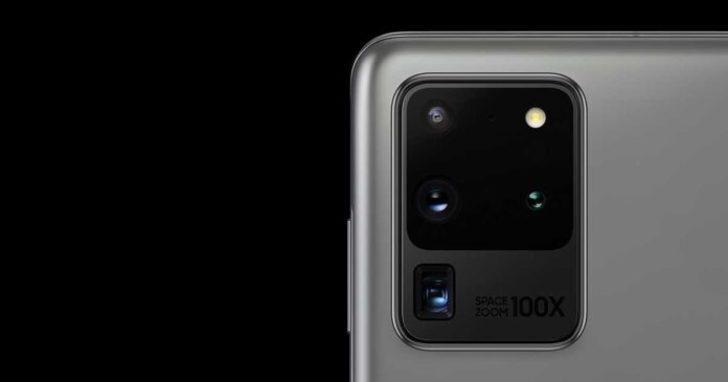 Samsung, Galaxy S20 kamerası için yeni güncelleme yayınladı
