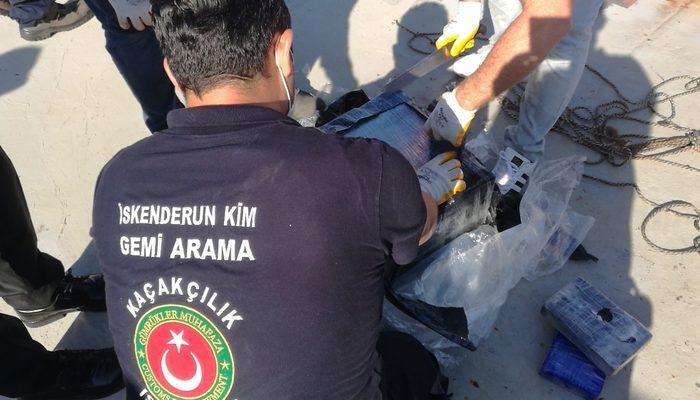 Gümrük Muhafaza Ekiplerinin koordinasyonunda İskenderun Körfezi açıklarında uyuşturucu operasyonu gerçekleştirildi thumbnail