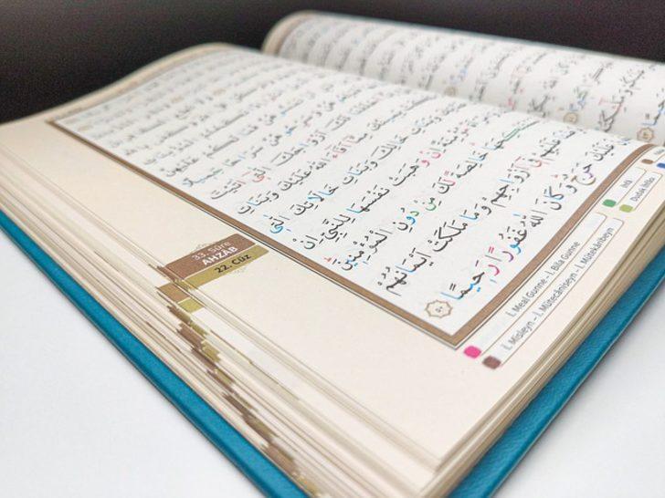 Duha suresi Arapça ve Türkçe okunuşu, anlamı ve faziletleri