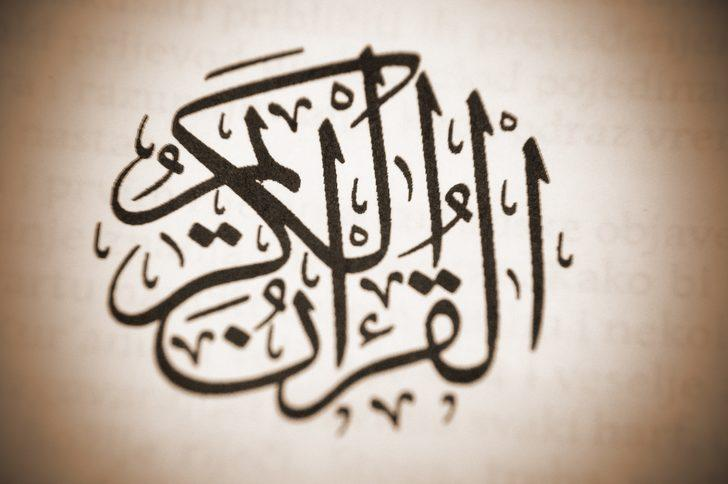 Rabbena duaları okunuşları, Türkçe anlamları ve faydaları