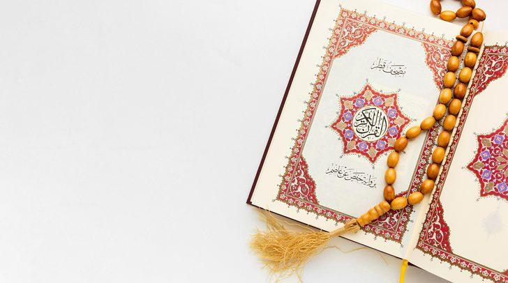 Meryem suresi meali, Türkçe okunuşu ve açıklaması, faziletleri