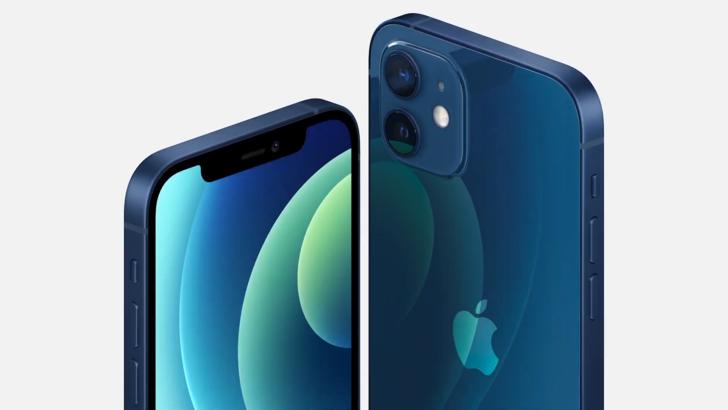 iPhone 12'nin pili iPhone 11'den daha mı iyi?
