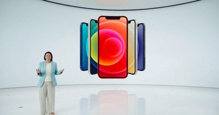 Apple Event: iPhone 12 Mini tanıtıldı! İşte özellikleri ve fiyatı